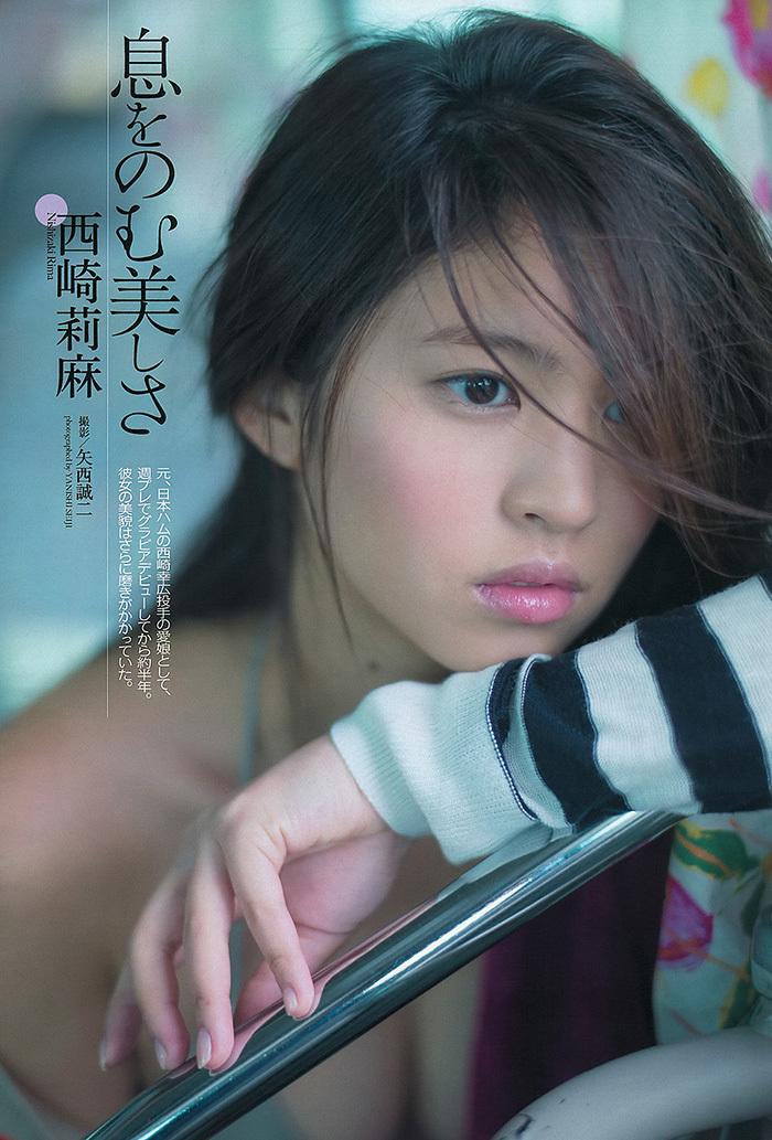 西崎莉麻 画像 25