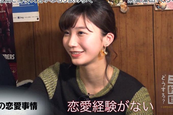 小倉優香(20)がまだ処女の可能性