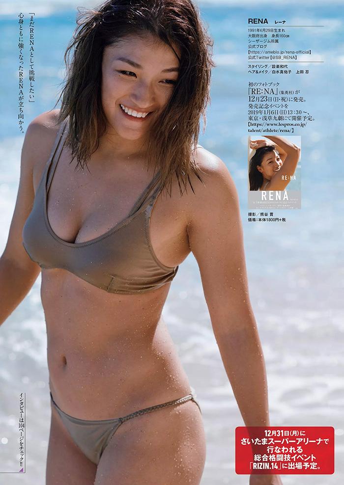 RENA エロ画像 6
