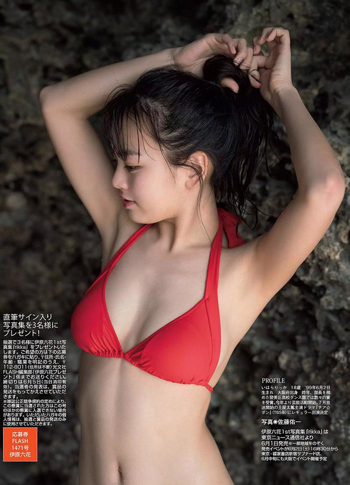 伊原六花 エロ画像 4
