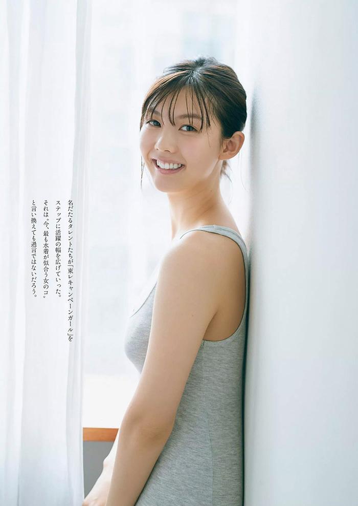 松田紗和 画像 2