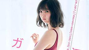 江野沢愛美(21) non-no専属モデルがグラビアデビュー。