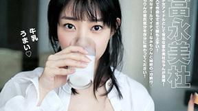 富永美杜(21)の美乳が光る水着グラビア画像。
