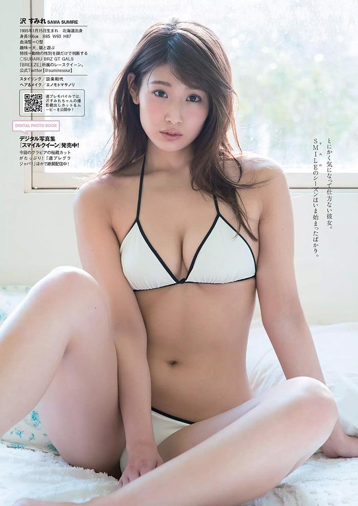沢すみれ 画像 5