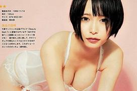 つぶら~熊本の奇跡と呼ばれる超美少女のヤンジャン水着グラビアは観ないと損!