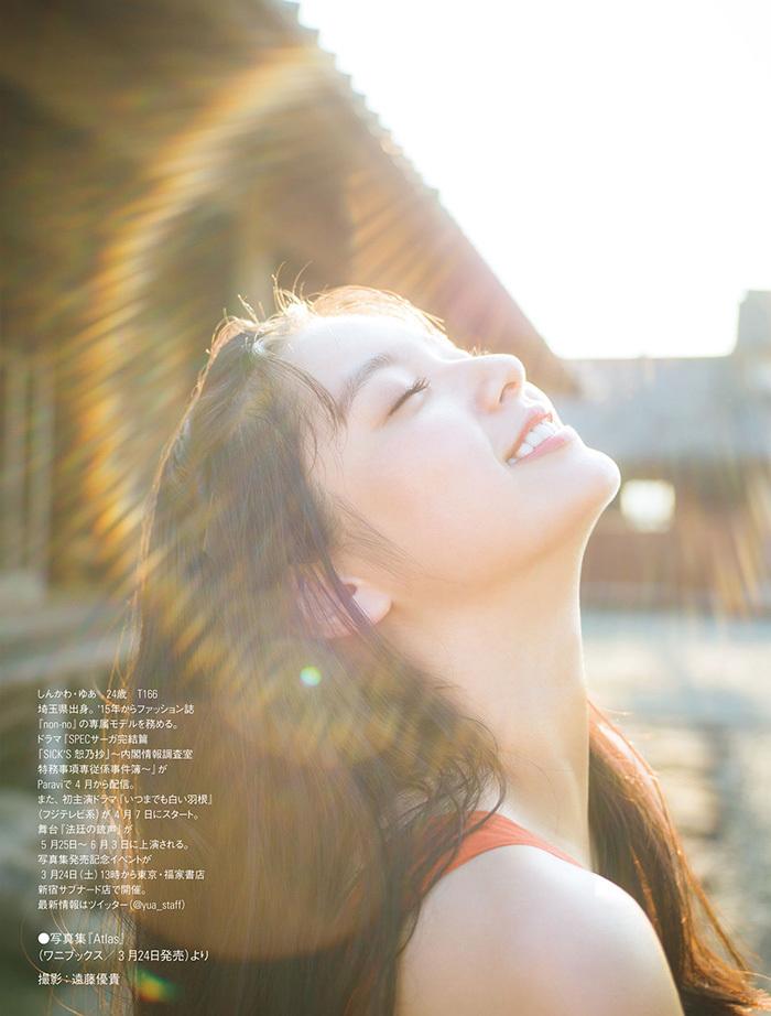 新川優愛 画像 8