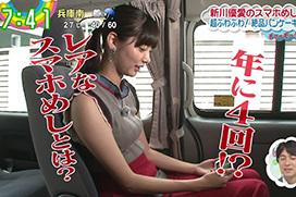 新川優愛(23)のおっぱい浮き彫りな野外ロケ