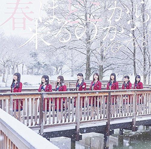 NGT48/春はどこから来るのか?