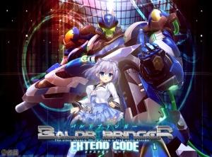 baldr_bringer_extend_code00000.jpg