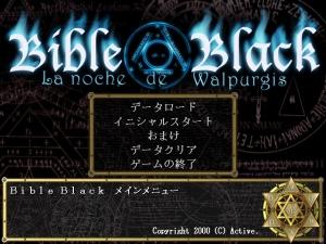 bible_black00000.jpg