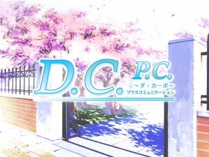 dcpc00000.jpg