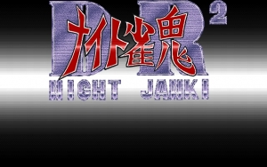 dr2_night_janki00000.jpg