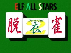 elf_allstars_datsuijan200000.jpg