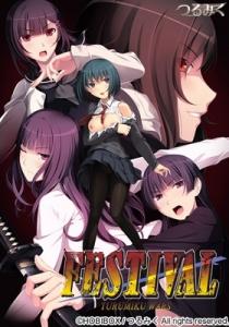 festival_turumiku_wars00000.jpg
