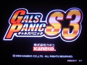 gals_panic_s300000.jpg
