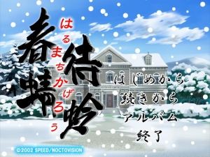 harumachikagerou00000.jpg