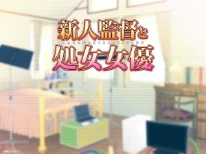 kantokuto_shojo00000.jpg