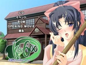 kiss600kanrininsanno_ponytail00001.jpg