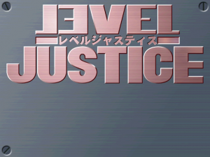 level_justice00000.png