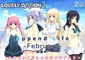 lovely_cation2_append_life_february00000.jpg