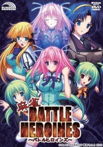 maajan_battle_heroines00000.jpg