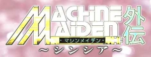 machine_maiden_gaiden_cynthia00000.jpg