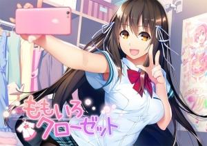 momoiro_closet00000.jpg