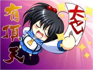 okitunesamano_koisuru00302.jpg