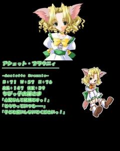 ouritu_nekomimi_gakuen00197.jpg