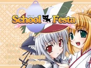 school_festa00000.jpg
