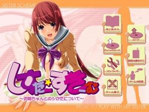 sister_scheme00000.jpg