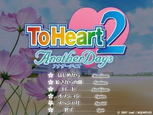 toheart2_anotherdays00000.jpg