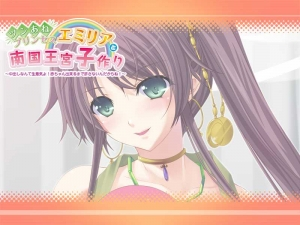 tsunane_princess00000.jpg