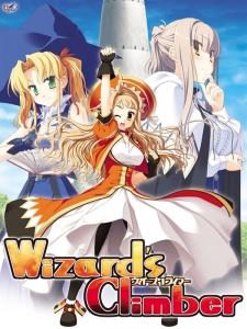 wizards_climber00000.jpg