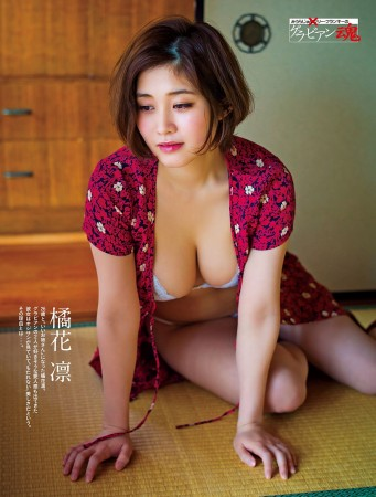 橘花凛 手ブラHカップ美巨乳&むっちり下着尻セクシー画像(お~い!お宝)