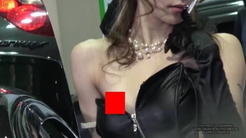大阪オートメッセ、美人キャンギャルが乳首をポロリしまくってて激エ□wwwwww