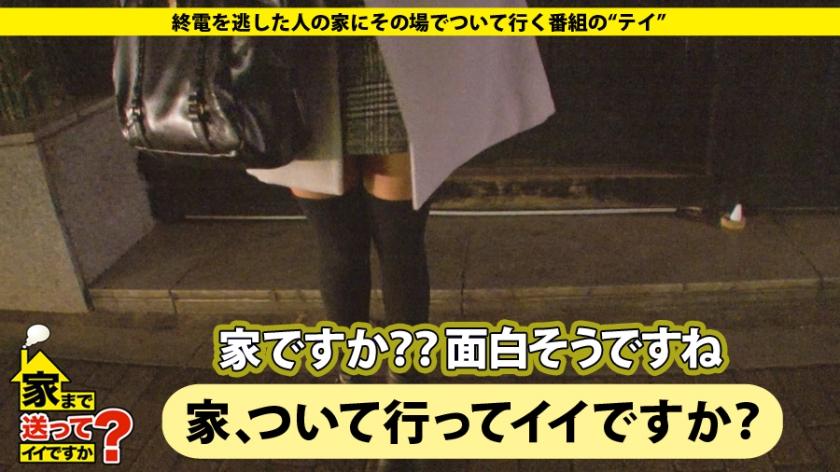 パンチラしてたり隙だらけの女はすぐにヤレてしまうことが判明した動画wwwww
