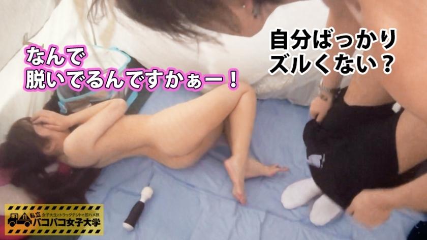神尻神乳神スタイルのすべすべプニプニ女子大生をテントの中でハメ撮り!