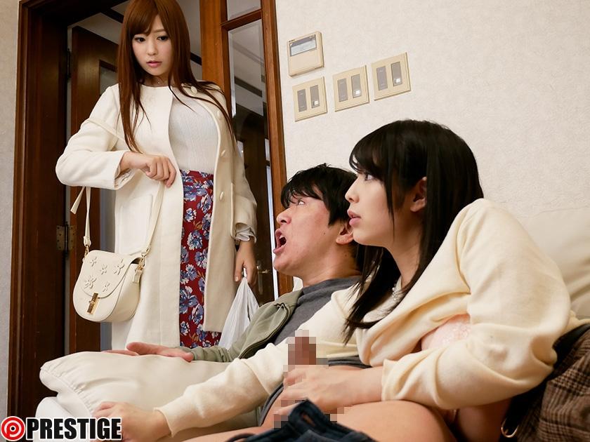 彼女の姉と関係を持ってしまって、目指すは姉妹丼で3P!!とか思ってたら浮気バレして彼女に振られて彼女の姉にも振られるwwwwww