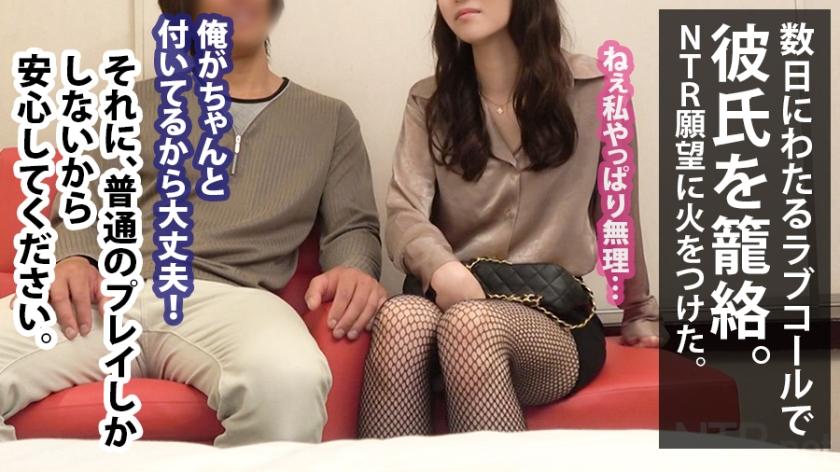 NTRで3Pされた彼氏wwww複雑すぎるが彼女の見たことがないイキっぷりに逆に興奮してしまうwwww