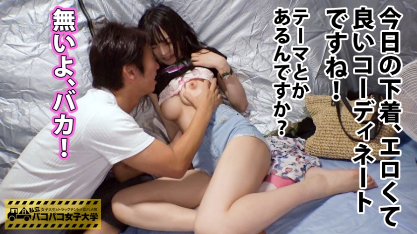 最高にエッチな体。巨乳にエロい大きさの乳首、くびれに美脚…そしてマン汁出やすいエロ体質な女の子wwwwwwwwww