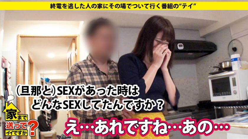 1年半ぶりのSEX…人妻が自宅でバイブを披露してエロケツも披露しながら果てしない不倫wwww