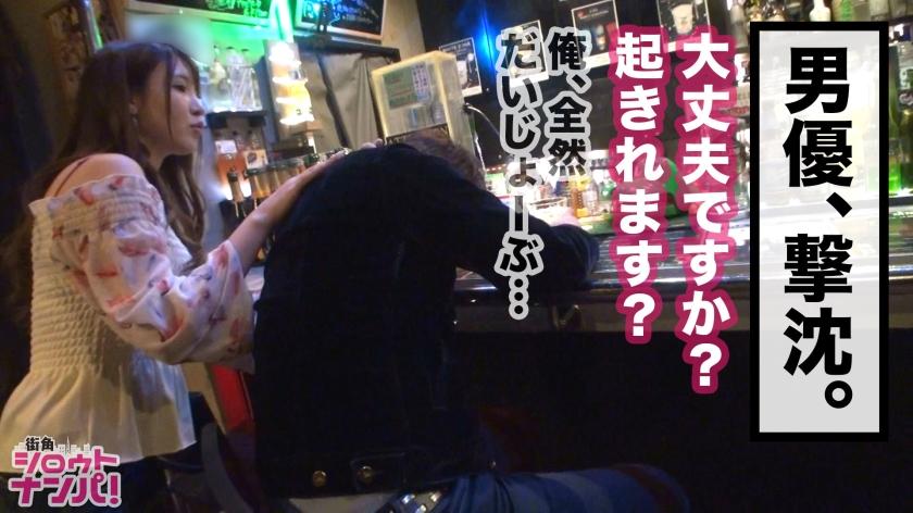 赤羽にある淫乱barのオーナーママがやばいwwww23歳で性欲旺盛などスケベ美女なんだがwwwwww