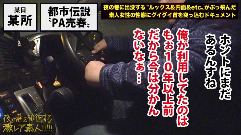 渋谷で客引きしてるあのタトゥーギャルとセックスしたらドスケベすぎてやたら盛り上がったwwwwwww