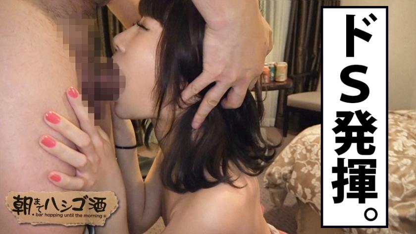 池袋の酔ってビシャマンになる女www手マンと乳首舐めでパンティに愛液の染みつけてSEXを朝まで楽しんだご様子wwwww