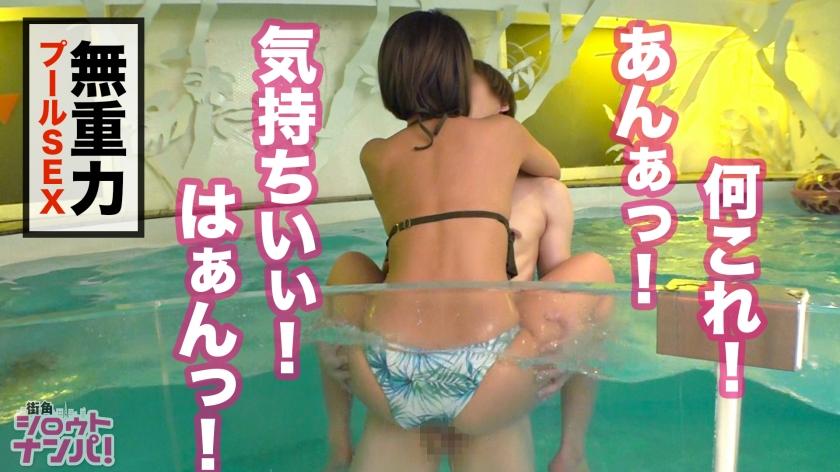 ナイトプールでおっぱい揉んだらいい具合にセックスさせてくれる法則wwwww