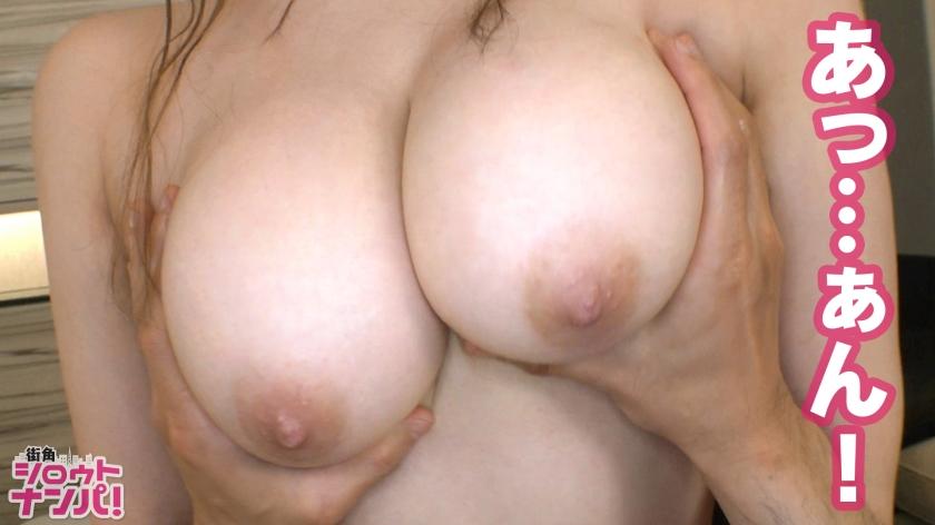 絹のような透き通る肌のGカップ肉食天使とのたまらないセクロスwwwwww