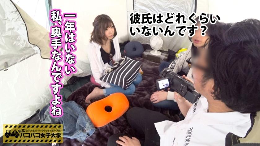 強引なSEXでめちゃくちゃエロくなる女www電マ当てられてスケベスイッチONなEカップ女子大生!!!!!