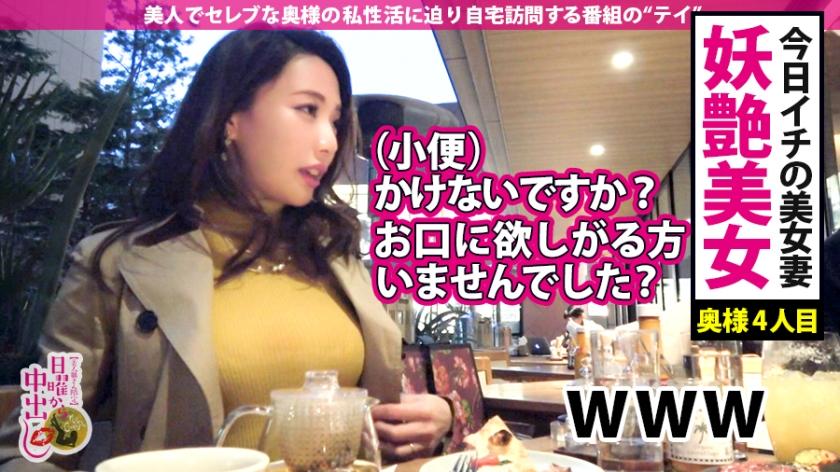 元ヤリマンJK→今は結婚16年目の四十路美魔女wwww1回の浮気で3回中出しされてしまうwwwww
