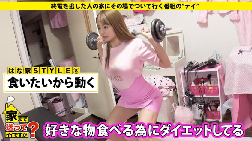 服、部屋、下着…ピンクでコーデしてる女は絶対にエロい説を検証wwwwww